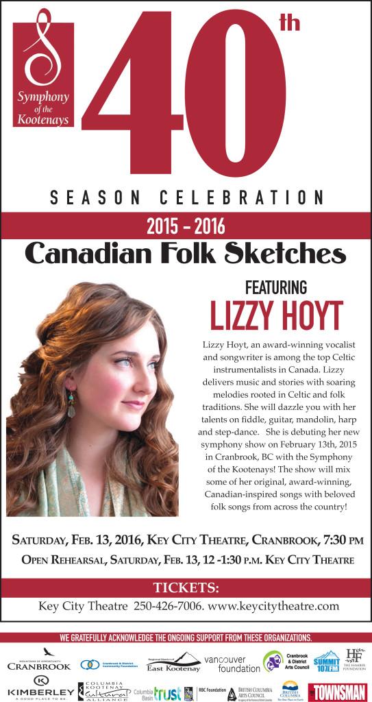 SOTK Lizzy Hoyt 2016_02_13